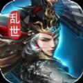 三國之怒戰沙場官網版