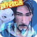 姜子牙一战封神官网版