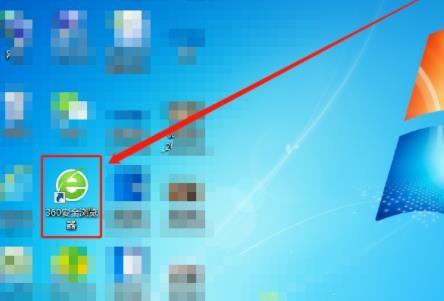 如何查看360浏览器版本信息?查看360浏览器版本信息的方法[多图]图片1