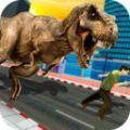 飞奔吧恐龙游戏安卓版