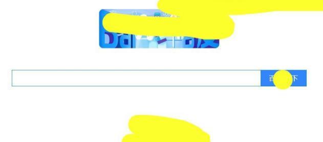 2345加速浏览器如何设置主页?2345加速浏览器设置主页的方法[多图]