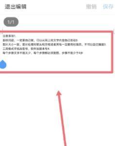 qq浏览器文件怎么编辑?qq浏览器文件便捷的方法[多图]图片3