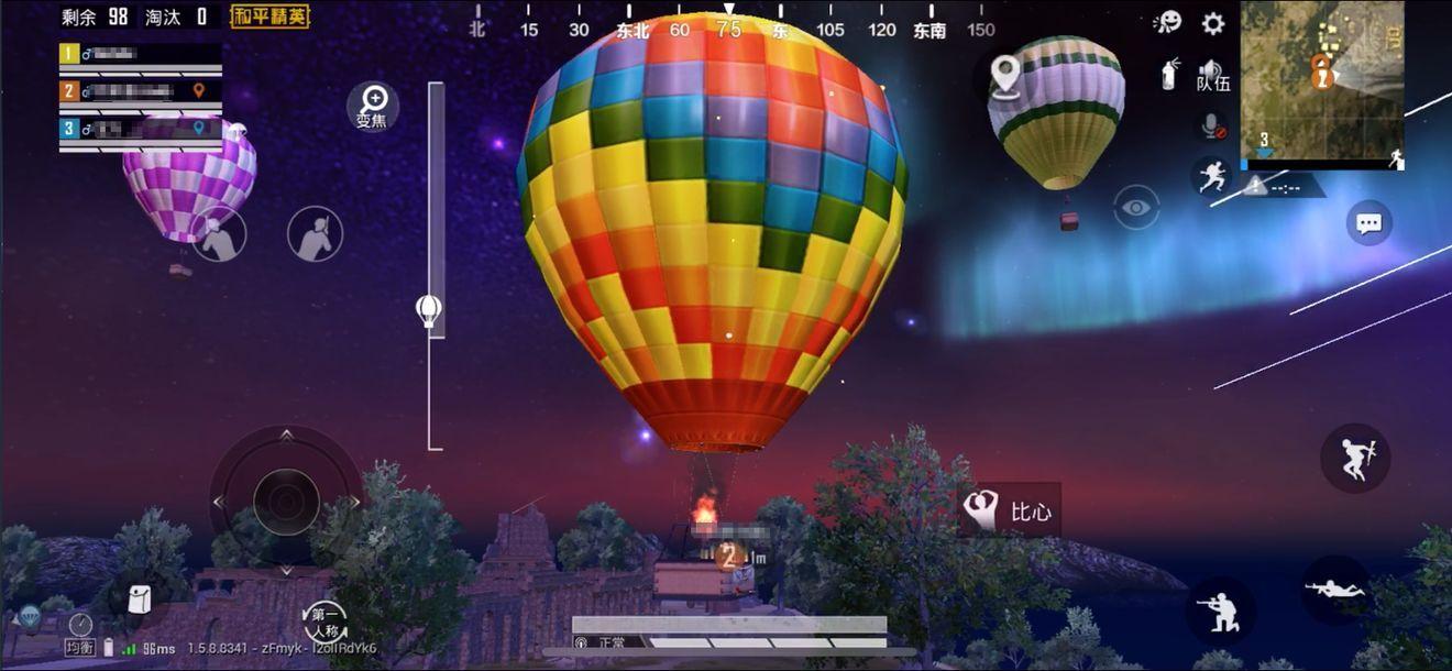 和平精英热气球在哪里在什么位置?浪漫热气球位置介绍[视频][多图]图片2