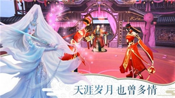 行侠九州录官方版图3