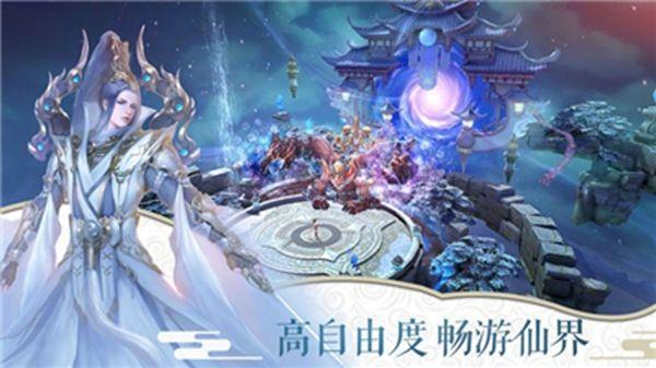 行侠九州录官方手游版图片1