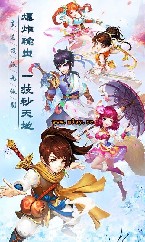 仙穹明月武神变官网版图3