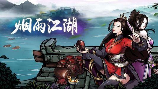 烟雨江湖泠月宫越女剑支线任务怎么完成?泠月宫越女剑支线任务攻略[视频][多图]图片1