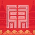 北京云空中课堂登录入口