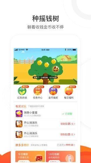 云海趣闻app图3