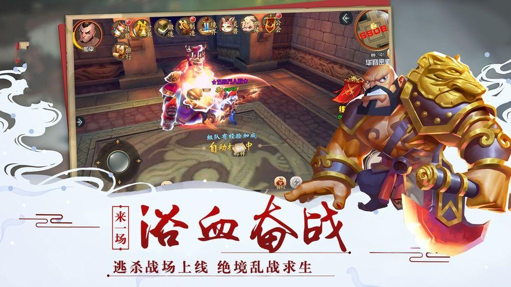 霸王无双战略版手游官网版图片1