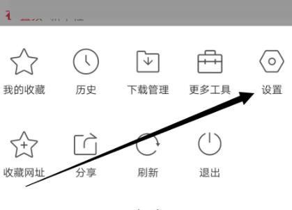 QQ浏览器怎么设置省流时的图片质量?设置省流时的图片质量的方法[多图]图片2