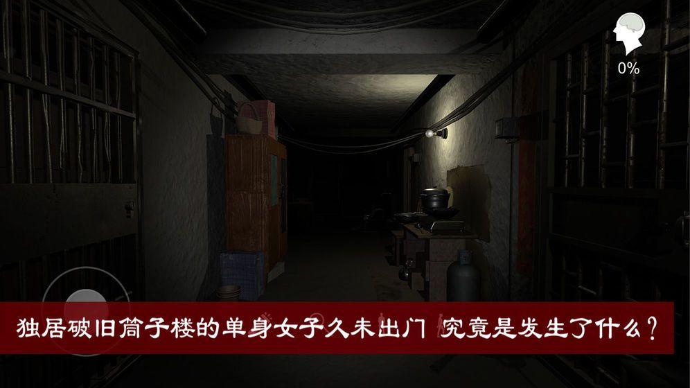 周静游戏安卓版图片1