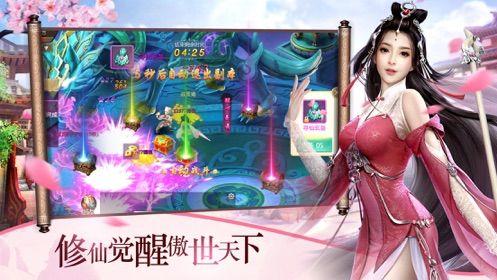 大梦三千官网安卓版图片1