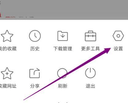 QQ浏览器怎么清理浏览数据?QQ浏览器清理浏览数据的方法[多图]图片3