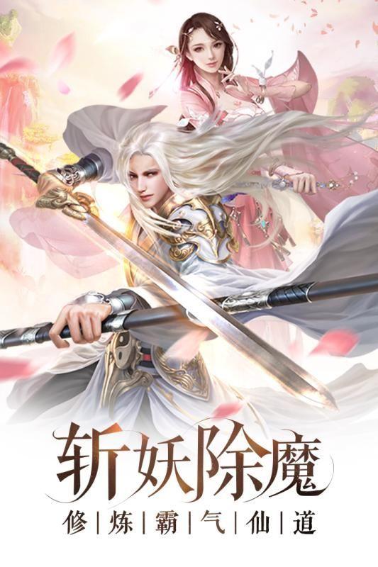 云天剑神官方版图2