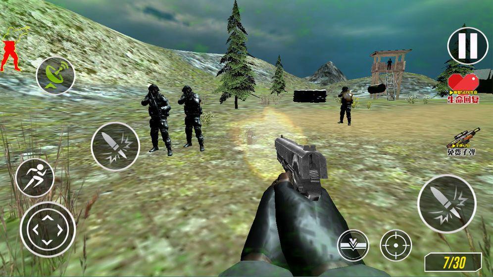 我的荒野战场游戏图3