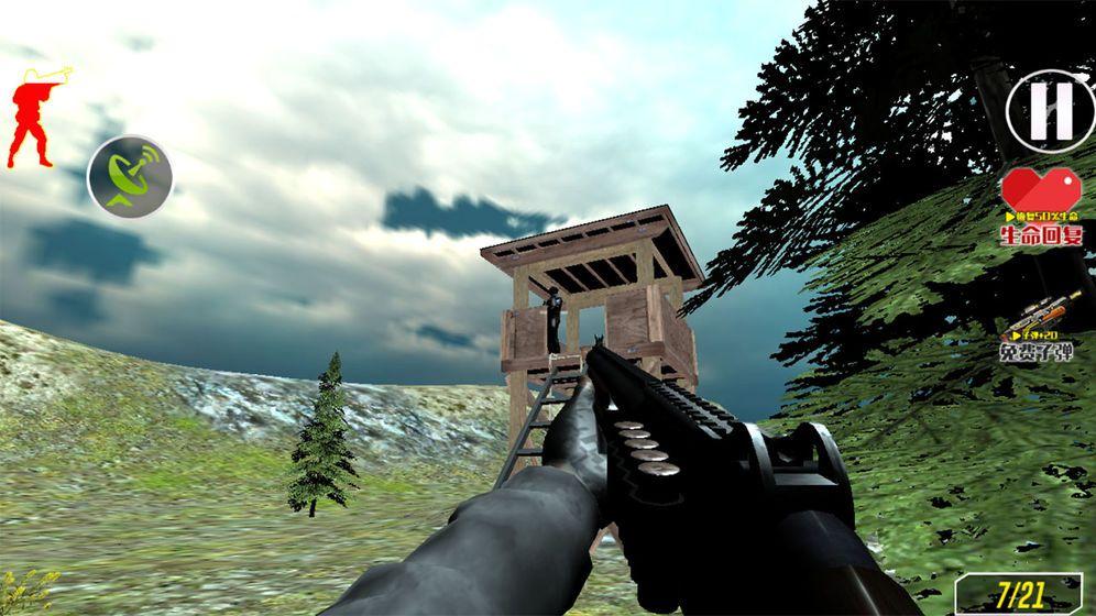 我的荒野战场游戏图2