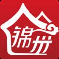 锦州通官方版