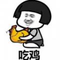 吃雞重(zhong)復名生成器(qi)