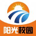 貴州省陽光校園空中黔課官網登錄