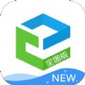 中國移(yi)動(dong)和教育全國版