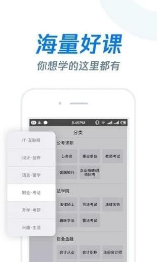 清華大(da)學雨(yu)課(ke)堂登錄入口(kou)圖2