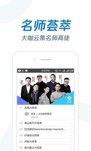 清华大学雨课堂登录入口图3
