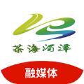 茶海(hai)湄潭
