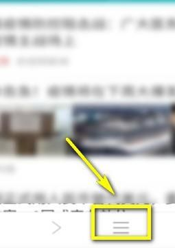QQ浏览器如何添加并进入书签地址?QQ浏览器添加并进入书签地址的方法[多图]图片3