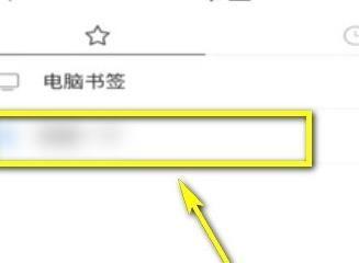 QQ浏览器如何添加并进入书签地址?QQ浏览器添加并进入书签地址的方法[多图]图片6