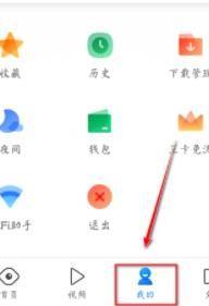 手机qq浏览器如何设置iPhone网页版式浏览?设置iPhone网页版式浏览的方法[多图]图片2