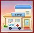 醫院大作戰游戲