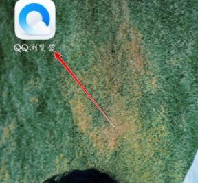 手机qq浏览器如何设置iPhone网页版式浏览?设置iPhone网页版式浏览的方法[多图]图片1