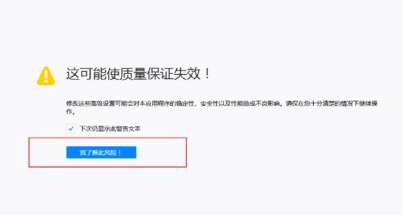 火狐浏览器出现连接不安全的问题如何解决?解决方法分享[多图]