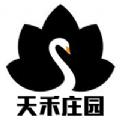 天禾庄园养鹅官方版