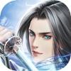 圣剑录玄幻之域官网版