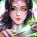 青灵御剑决官网版