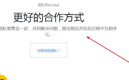 360浏览器怎么把网页翻译成中文?360浏览器把网页翻译成中文的方法[多图]