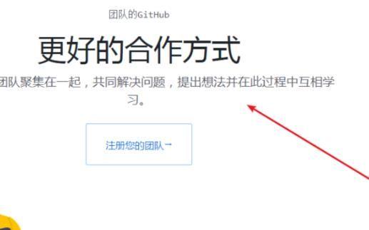 360浏览器怎么把网页翻译成中文?360浏览器把网页翻译成中文的方法[多图]图片5