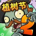 植物大战僵尸22.4.8破解版
