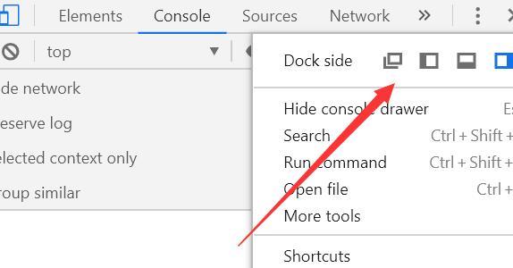 谷歌瀏覽器怎么打開開發者模式?谷歌瀏覽器打開開發者模式的方法[多圖]