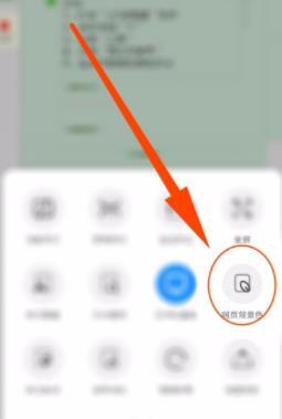 uc浏览器如何更改网页背景颜色?uc浏览器更改网页背景颜色的方法[多图]
