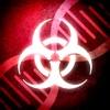 新型病毒模拟器破解版