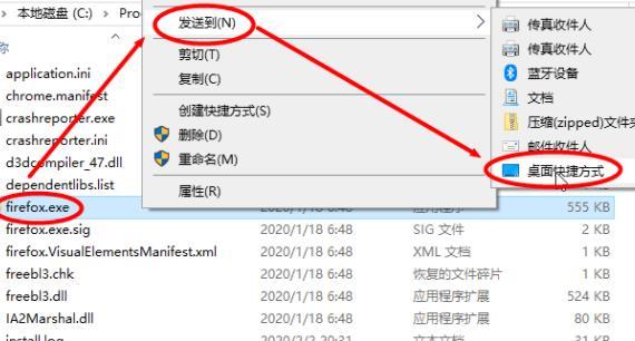 火狐如何完(wan)全(quan)清除(chu)桔梗網?火狐自定義(yi)主頁的方法[多圖(tu)]
