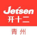 青州市智慧教育云平台手机版