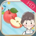 宝宝水果拖拖乐HD游戏