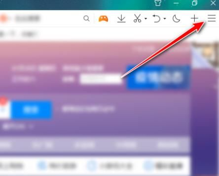 QQ浏览器怎么修改下载用的工具?修改方法分享[多图]图片2