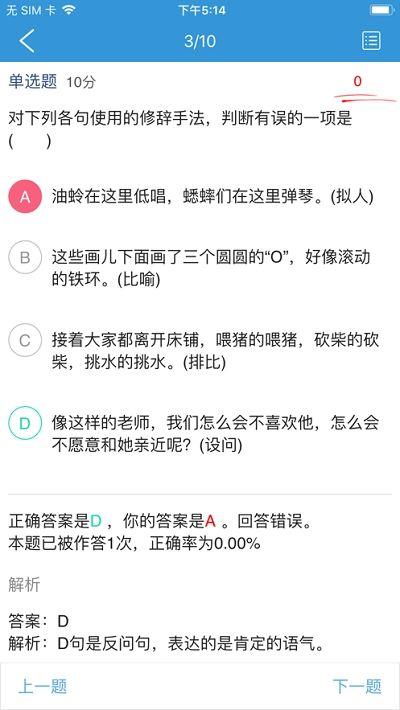 东莞市教学资源应用平台登录图1