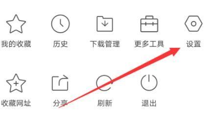 QQ浏览器怎么同步通讯录?QQ浏览器同步通讯录的方法[多图]图片3