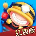 黃ping)鸝kuang)工城紅包版